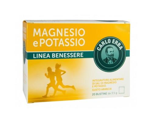 Magnesio e Potassio Carlo Erba Integratore 20 Bustine
