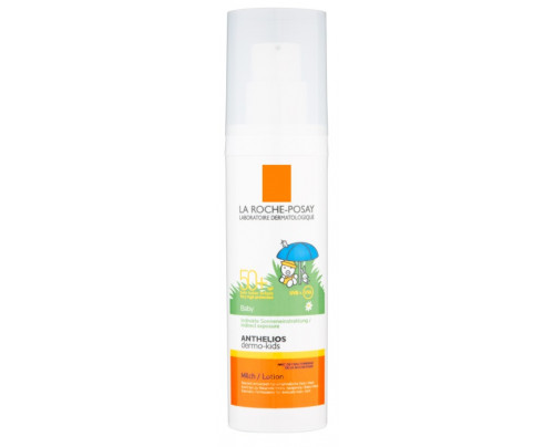 ANTHELIOS DPED 50+ BABY LOTION